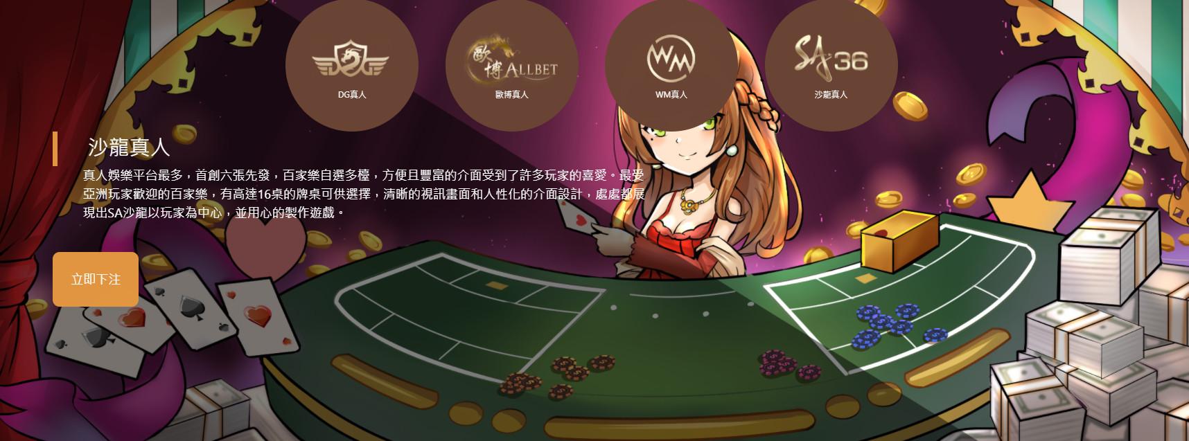 百家樂,體育博彩,虛擬體育,電子遊戲,彩票遊戲,棋牌遊戲,589百家樂,589體育博彩,589虛擬體育,589電子遊戲,589彩票遊戲,589棋牌遊戲