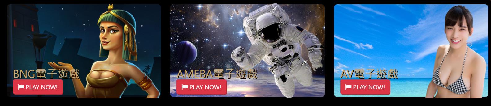 娛樂城,百家樂,體育博彩,虛擬體育,電子遊戲,彩票遊戲,棋牌遊戲,中華百家樂,中華體育博彩,中華虛擬體育,中華電子遊戲,中華彩票遊戲,中華棋牌遊戲,中華娛樂城