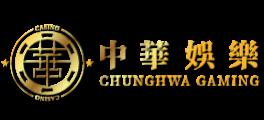 中華娛樂城百家樂、分析、評價、介紹