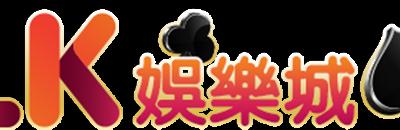 LK娛樂城百家樂、分析、評價、介紹